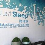 Photo of Just Sleep Kaohsiung Zhongzheng