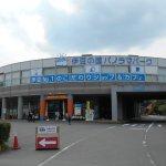 Photo of Izunokuni Panorama Park