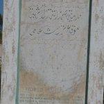 World Heritage Site marker