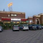 Karnal Haveli Restaurant