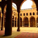 Photo de Mosquée Mohammed Ali
