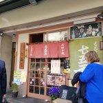 Small Restaurant Serving Okonomiyaki and Monjayaki