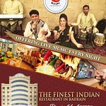 Indian Restaurant in Ramee International Hotel, Bahrain
