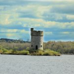 The folly feature in the lough