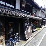Foto de Kurokabe Square