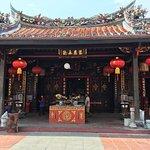 Cheng Hoon Teng Temple Foto