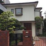 Shinjuku residence