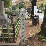 Hachiko's grave