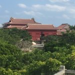 Photo of Shurijo Castle
