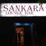 Фотография Sankara Lounge Bar