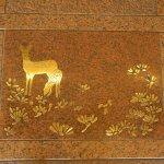 Photo de Nara Royal Hotel