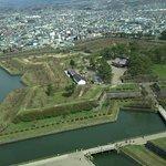 Photo of Goryokaku Tower