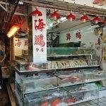 Live seafood shop