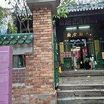 Foto de Yau Ma Tei Tin Hau Temple