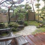 Photo of Sekitaitei Ishida