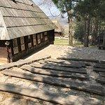 Photo of Sirogojno