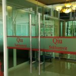 Photo of Qiu Hotel Sukhumvit