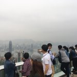 Photo of Peak Tower