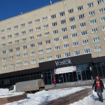 Photo of Vostok Hotel