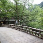 Photo of Korogi Bridge