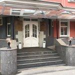 Photo of Ozerkovskaya Hotel