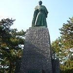 Foto de Ryoma Sakamoto Bronze Statue