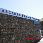 Photo of Cascades Female Factory Historic Site