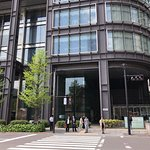 Photo of Shin-marunouchi Building