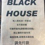Black House Menu