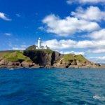 Start Point Lighthouse Photo