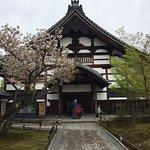Photo of Kodai-ji Temple