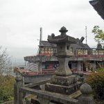 Kora Taisha Shrine