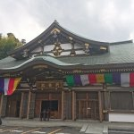 Photo of Naritasan Shinshoji Temple