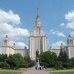 Photo of Lomonosov Moscow State University (MGU)