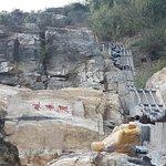 Photo of Ape Cavern in Jiuhuang Mountain