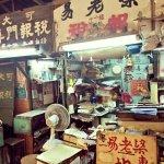 Market interior and stalls