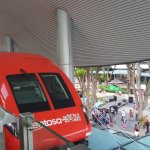 Photo of The Sentosa Express