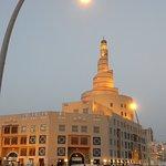 Fanar - Qatar Islamic Cultural Center Foto