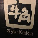 Gyu-Kaku Chicago Foto