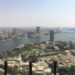 Fernsehturm Kairo Foto