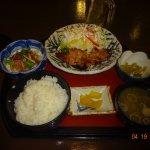 Route-Inn Gurantia Akita Spa Resort Image