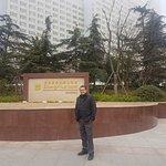 Foto di Shangri-La Hotel Qingdao