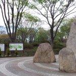 Higashimurayama Central Park