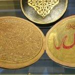 round Koran