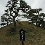 Photo de Jardin Hama-Rikyū