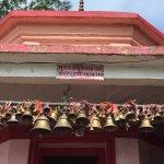 Main gate of Kasar Devi Temple
