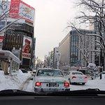 Photo of Hotel Sunroute New Sapporo