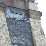 Památník Mohyla míru Foto