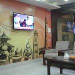 Lobby - TV/Waiting Area