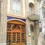 Malek Cafe